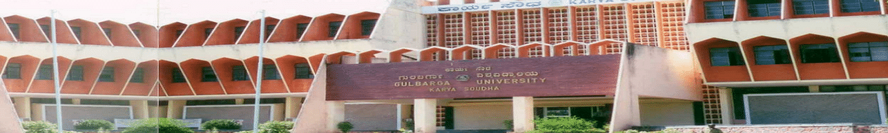 Channbasaveshwar College of Arts, Science and Commerce, Bidar
